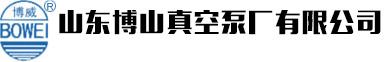 水环betway必威官方网站登录|山东博山betway必威官方网站登录厂有限公司官方网站